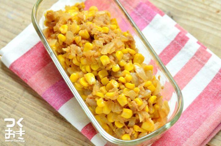 簡単レシピ!ツナコーンたまねぎの炒め物