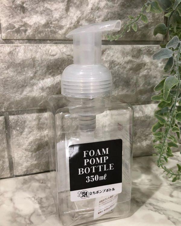 【セリア】クールな泡ハンドソープボトル