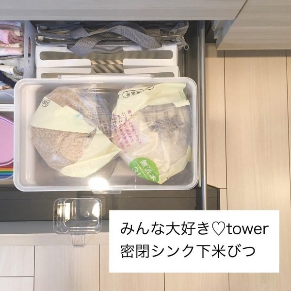 お米 収納 アイデア8