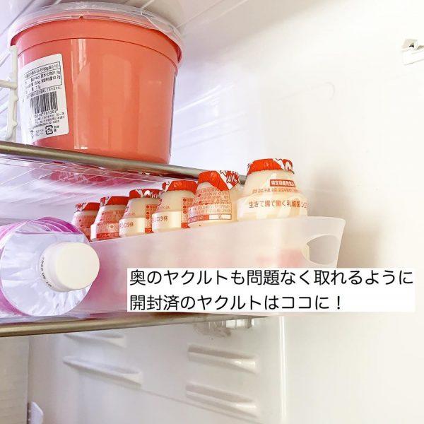 冷蔵庫整理4