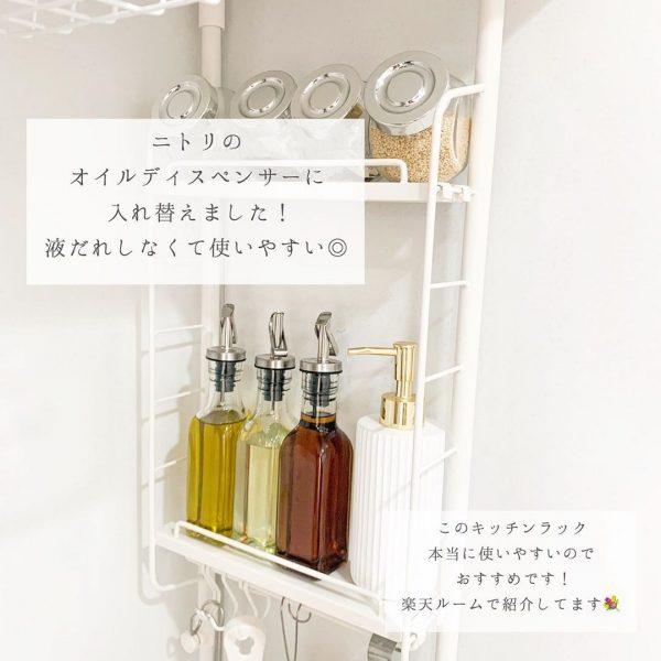 ニトリ 日用品2