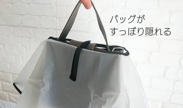 キャンドゥ新商品9