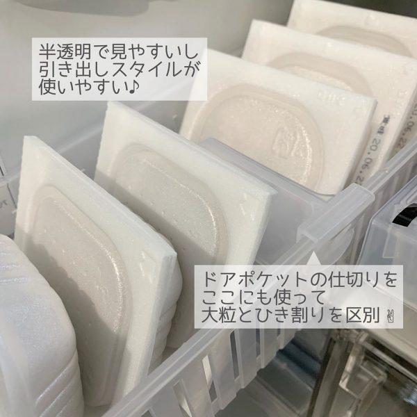 冷蔵庫整理5