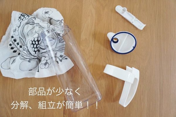 タテヨコイージーケアピッチャー2
