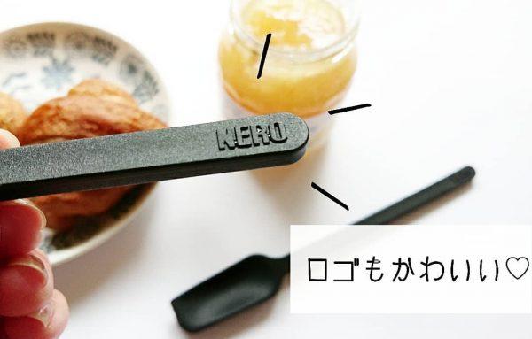キャンドゥ新商品8