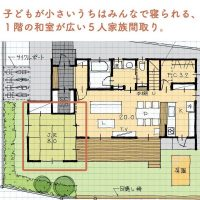 子どもが小さいうちはみんなで寝られる、1階の和室が広い5人家族間取り。