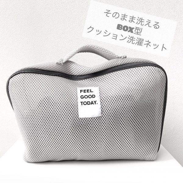ダイソー新商品 生活雑貨6