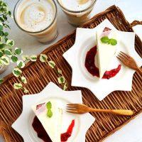 チーズケーキのアレンジレシピ特集!人気の簡単レシピでレパートリーを増やそう♪
