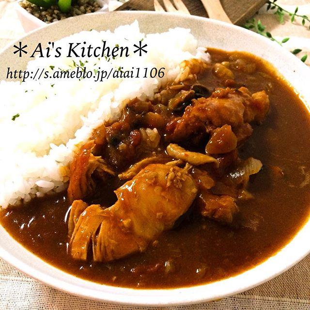 スパイスカレーの本格的なレシピ☆鶏・豚・牛11