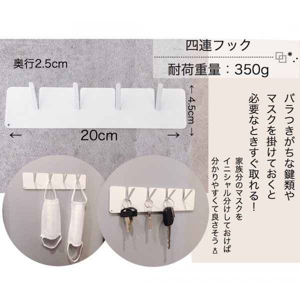 ダイソー新商品 ONE kitchenシリーズ5