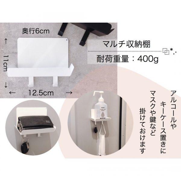 ダイソー新商品 ONE kitchenシリーズ7