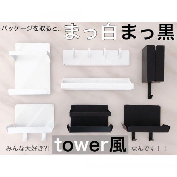 ダイソー新商品 ONE kitchenシリーズ2