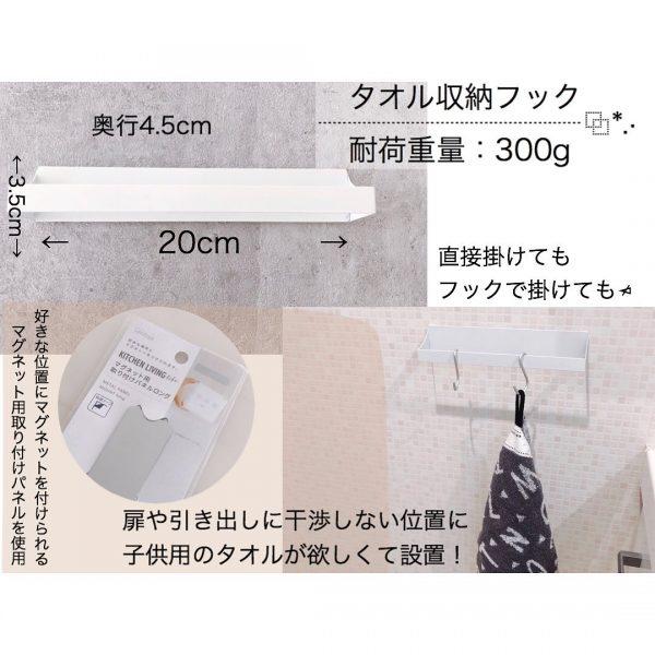 ダイソー新商品 ONE kitchenシリーズ6