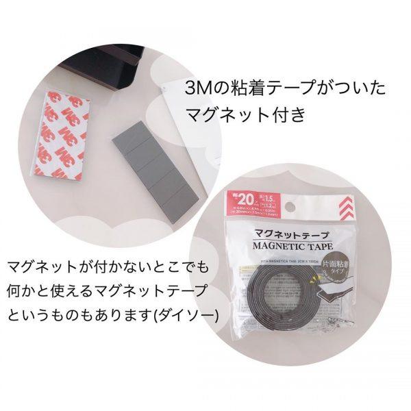 ダイソー新商品 ONE kitchenシリーズ3