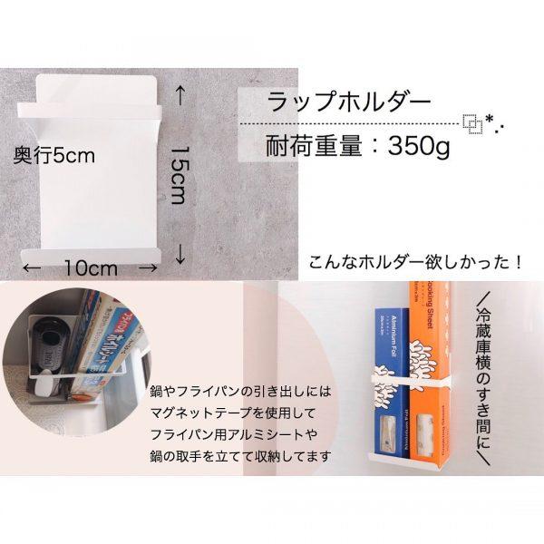 ダイソー新商品 ONE kitchenシリーズ4