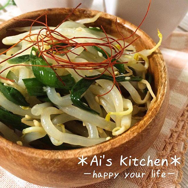 もやしの簡単な常備菜レシピ☆副菜11