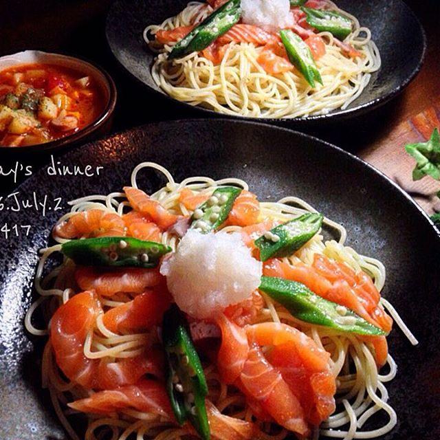 簡単なレシピ!サーモンとオクラの冷製パスタ