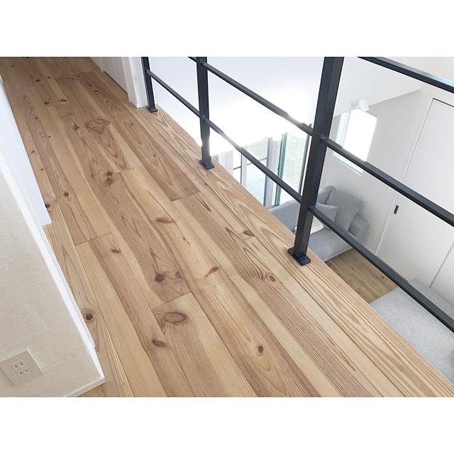 床材の種類《天然素材》3