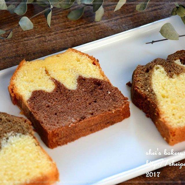 パウンドケーキの人気アレンジレシピ《コーヒー&紅茶》2
