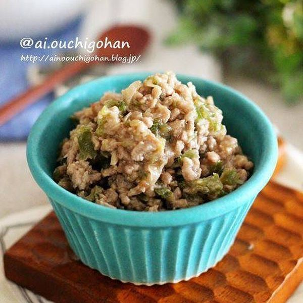 ひき肉の常備菜☆簡単レシピ《副菜》3