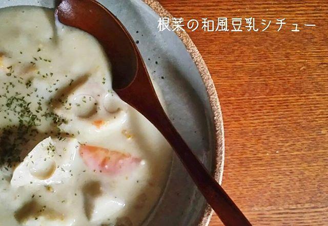 人気のシチューでアレンジレシピ☆メイン9