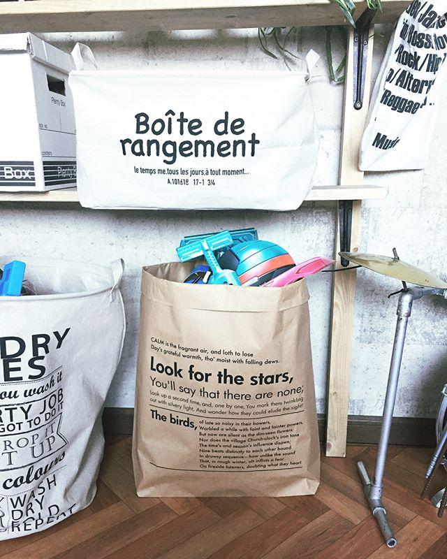 紙袋収納アイテム6