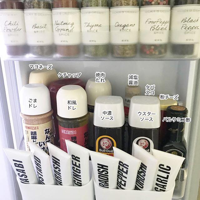 冷蔵庫のドアポケット収納《調味料》