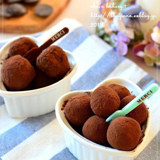 チョコのスイーツ☆人気レシピ《溶かし固めるだけ》2