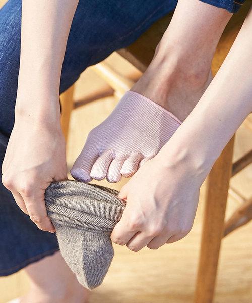 [Tabio/靴下屋] TABIO LEG LABO/ カテキンしっとり絹のつま先五本指ソックス 22~24㎝