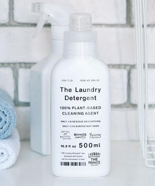 環境にもこだわる上質洗剤