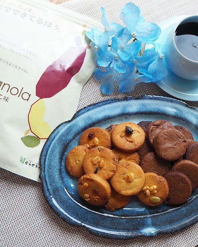 きな粉風味のグラノーラ入り大豆粉クッキー