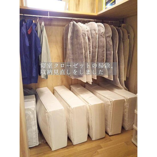 ウォークインにおすすめな布団収納の方法