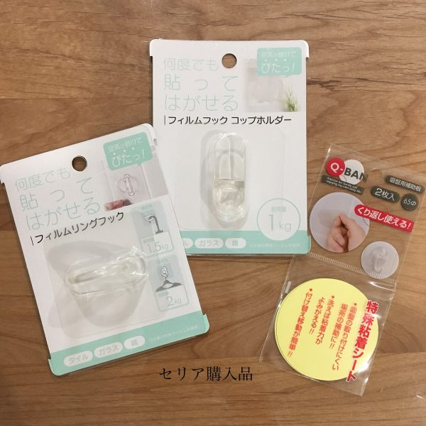 洗面所コップの収納アイデア9