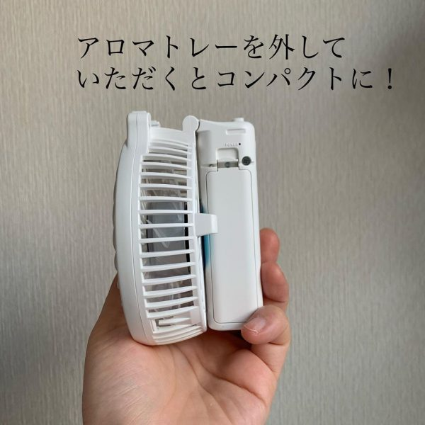 充電式マルチハンディファン3