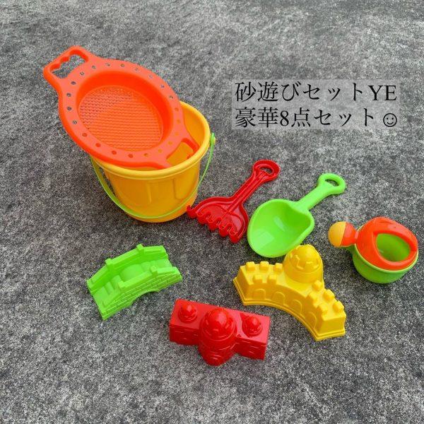 3COINS お外遊びグッズ2