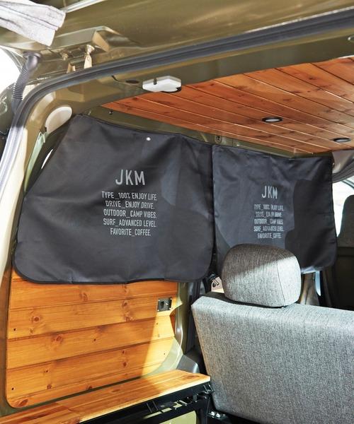 [JACK & MARIE] JKM マグネットカーテン L 2枚入り
