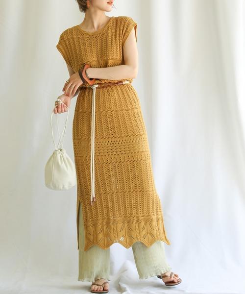 ナチュラルな透かし編みワンピース