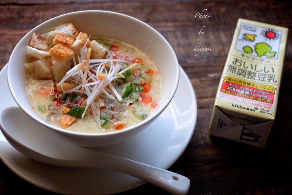 豆乳を使った人気レシピ☆スープ&スムージー3