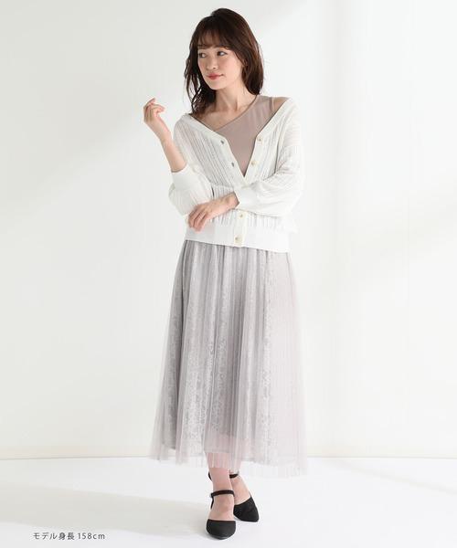 [Honeys] チュールスカート