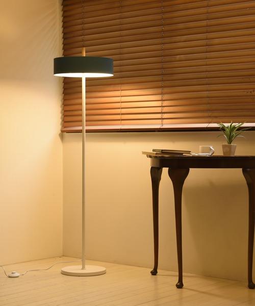 [IDEA SEVENTH SENSE] OLIKA FLOOR LAMP