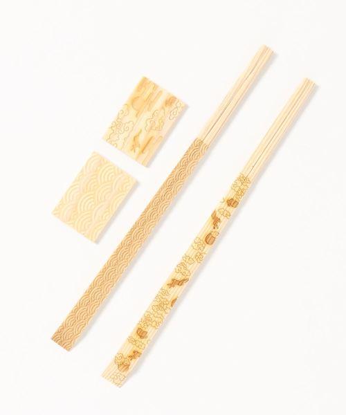 [ADAM ET ROPE'] 【月兎印】吉祥箸2本・箸置きセット