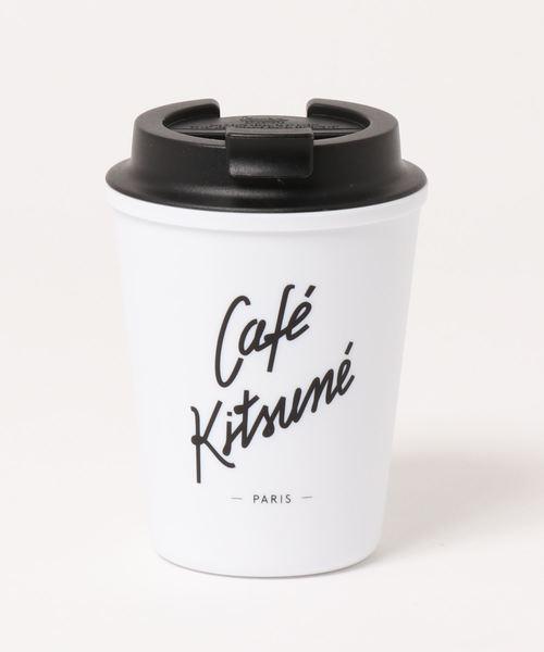 CAFE KITSUNE COFFEE のタンブラー