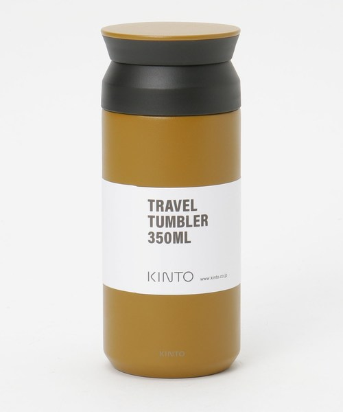 [WORLD ONLINE STORE SELECT] TRAVEL TUMBLER (トラベルタンブラー) 350ml コヨーテ