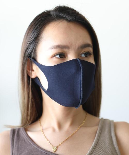 超伸縮レーヨン素材の冷感マスク