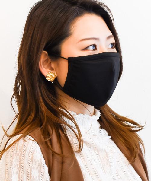 アジャスター付きで水着素材の冷感マスク