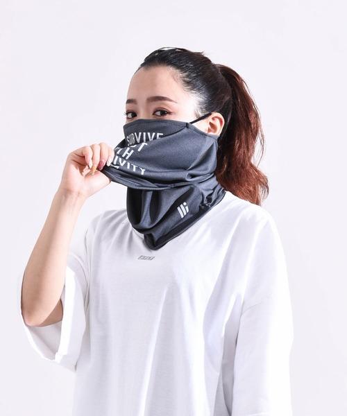クールなデザインの接触冷感スポーツマスク