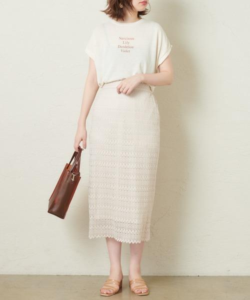 [natural couture] 【WEB限定カラー有り】クロシェ風レーススカート