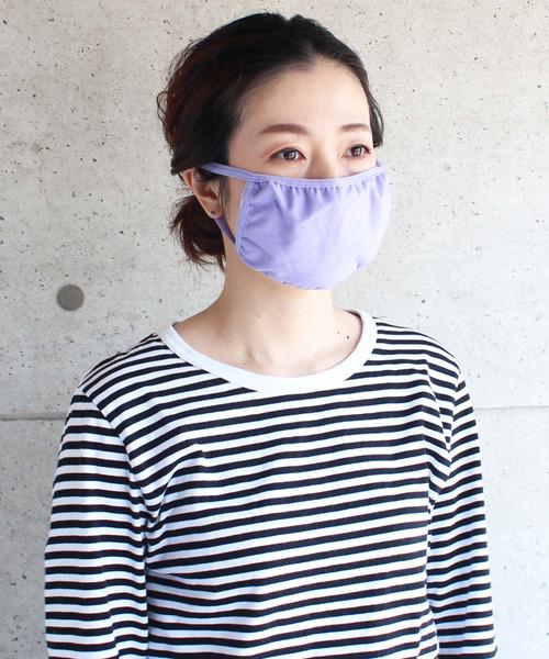 カラーバリエーションに富んだ冷感マスク