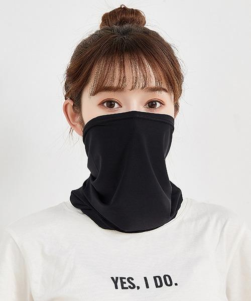 シンプルなUVフェイスガード冷感マスク