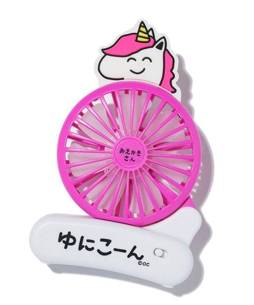 [SPINNS] 【おえかきさん】ハンディファン / USB充電式扇風機 / 2WAY仕様